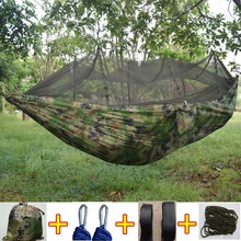 купить Double Parachute Mosquito Net Hammock Chair Tourism Flyknit Hammock Rede Garden Swing Camping  Hammock Sleeping Hamac дешево