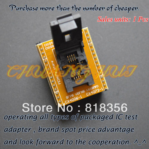 6*8mm QFN8 to DIP8 Adapter for SUPERPRO5000E/5000 CX1044 CX1032 CX1050 CX1062-1 adapter module can be used after modification wholsale universal adapter sockets sop8 sop 8 to dip8 dip 8 for all programmer 200 208 mil