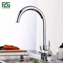 Polished Chrome Brass 3 Way 360 Swivel Kitchen Sink Faucet Mixer Tap Pure Water Filter, Drinking Water Faucet 360 rotation swivel pure water faucet kitchen drinking water tap dual handles solid brass mixer tap
