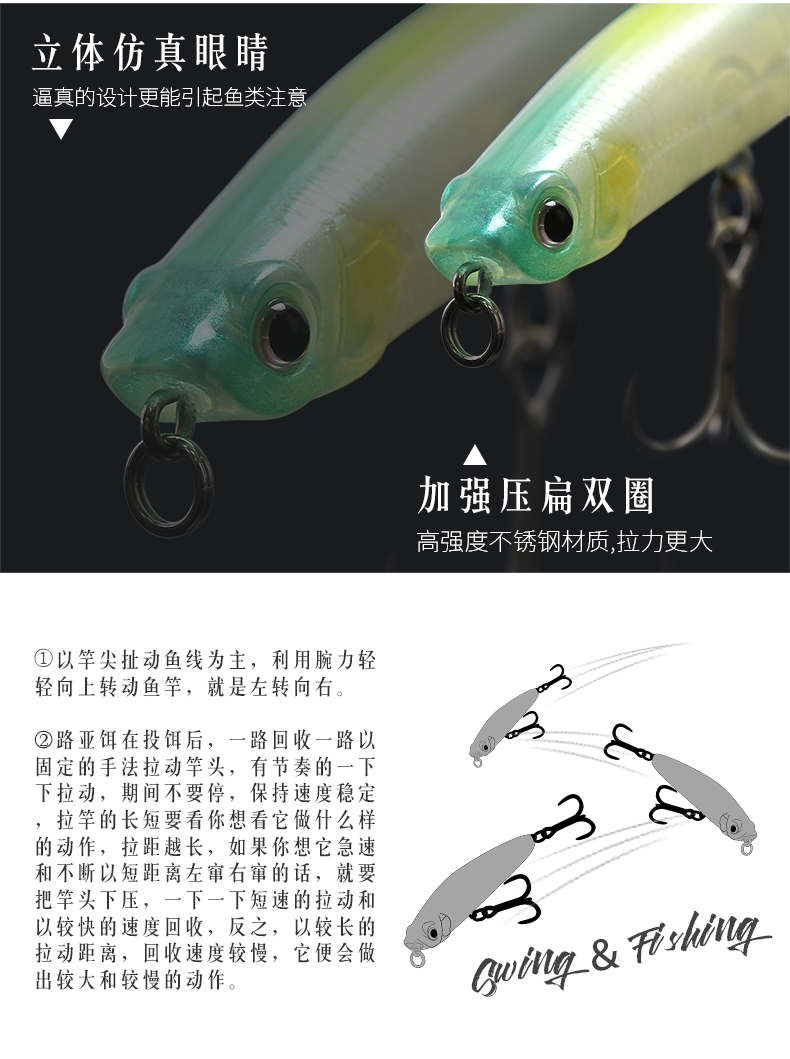isca dw66 98mm 9.2g flutuante topo água