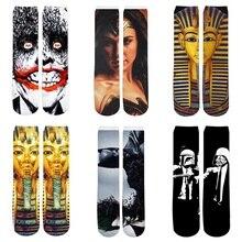 Mens Novelty Socks 3D Print Famous Star Bob Marley/Curry/james Socks For Men/Women funny Ankle Cotton Sock Dropshipping