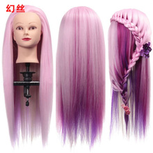 Hot Sale Hair Mannequin Heads Hairdressing Practice Head Models Training Hairstyles Cosmetology