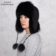 Linhaoshengyue специальные продукты модная зимняя теплая женская