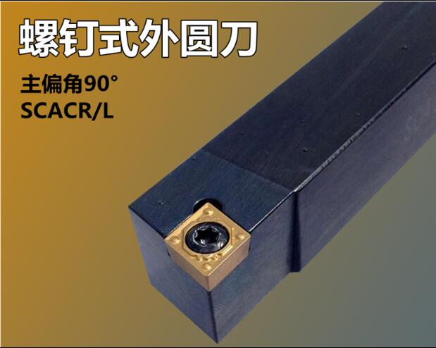 SCACL1010F06/SCACR1010F06/SCACR1010H06/SCACR1010H09/SCACR1212H06/SCACR1212H09/SCACR1616K09  Tool Holder  Cnc  Outside Turning