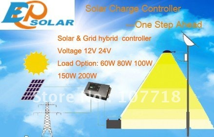 solar controller hybrided with utility power,manufacturer sell directly