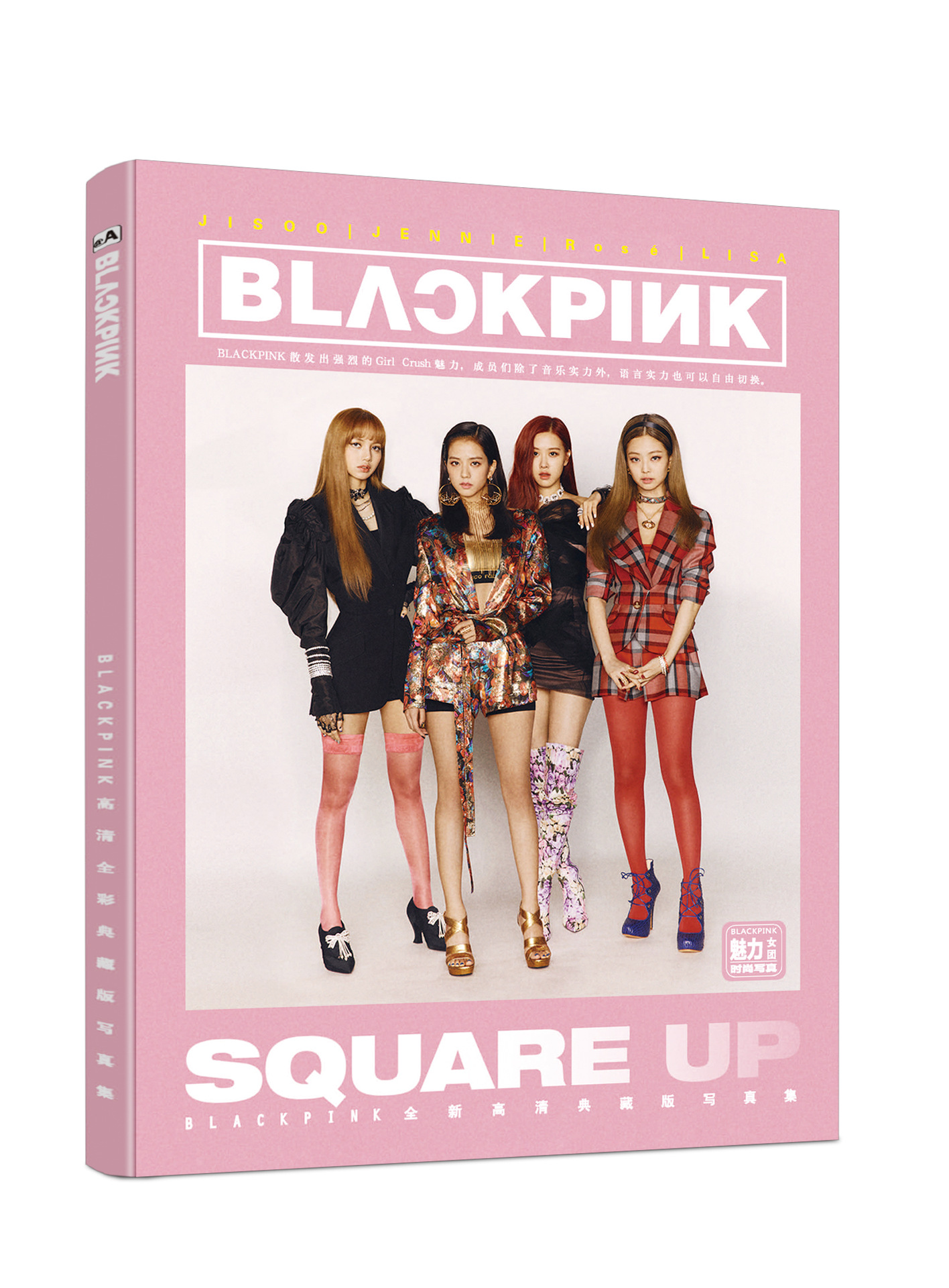 80pcs New Arrival Blackpink Album Square Up Album Photo Card Jennie Lomo Card Photocard Non-Ironing Apparel Accessories