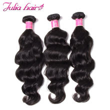Ali Julia Hair Products Brazilian Natural Wave Human Hair Weave Bundles 8 to 26 inches Hair Extension Remy 1pc 3pcs 4pcs(China)