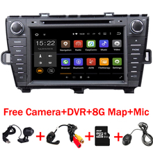 8″Android 6.0 Car DVD player  for Toyota Prius GPS Wifi 4G Bluetooth Radio RDS USB SD Steering wheel control Free Camera DVR