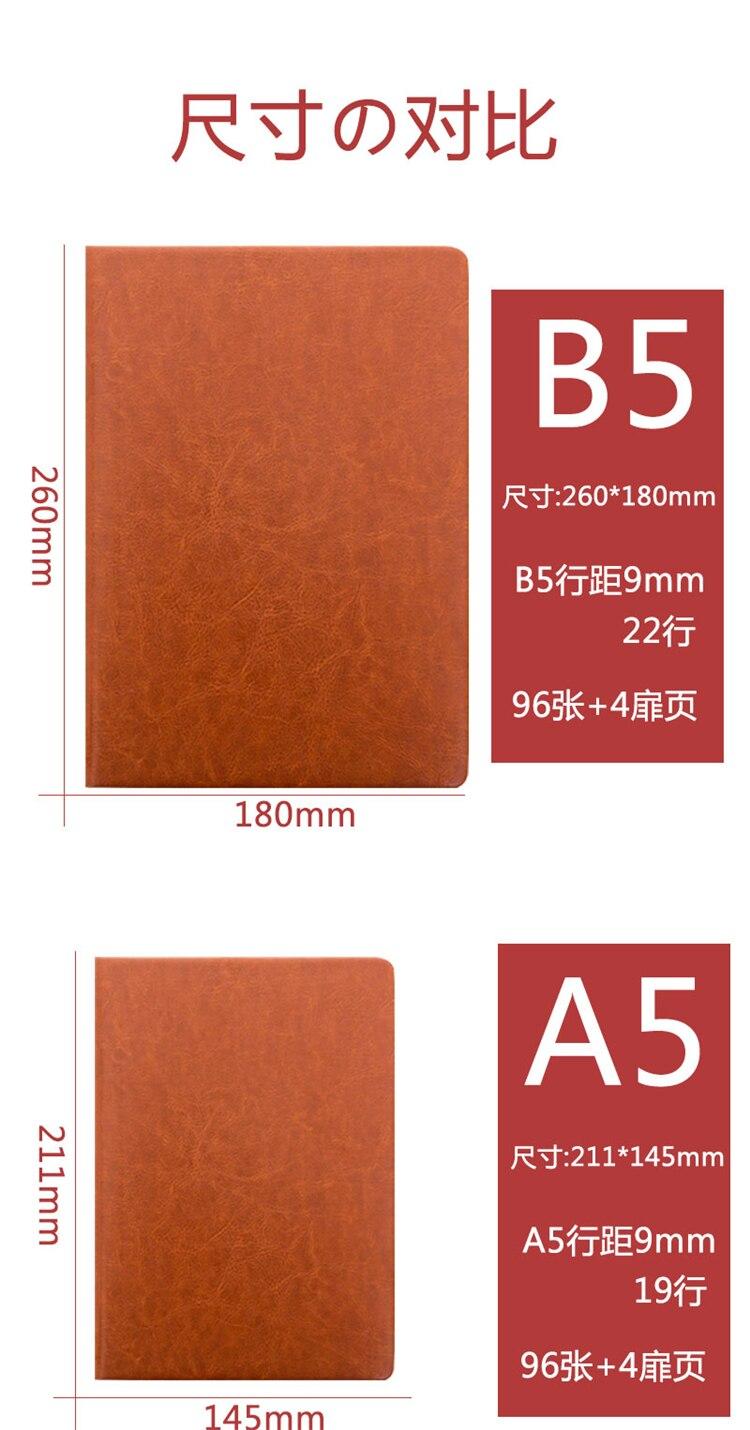 Кожаная обложка бизнес тетрадь для студентов дневник тетрадь A5/A6/B5 сшитая Мягкая обложка