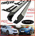 running board nerf bar side step for Subaru XV old XV Crosstrek 2012-2017, newest model, PICC quality protection, recommended