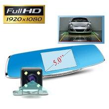 Lo nuevo de 5 Pulgadas Cámara Del Coche Dvr Espejo Retrovisor Grabador de Vídeo Digital Con Lente Dual Registrador Videocámara Full HD 1080 P