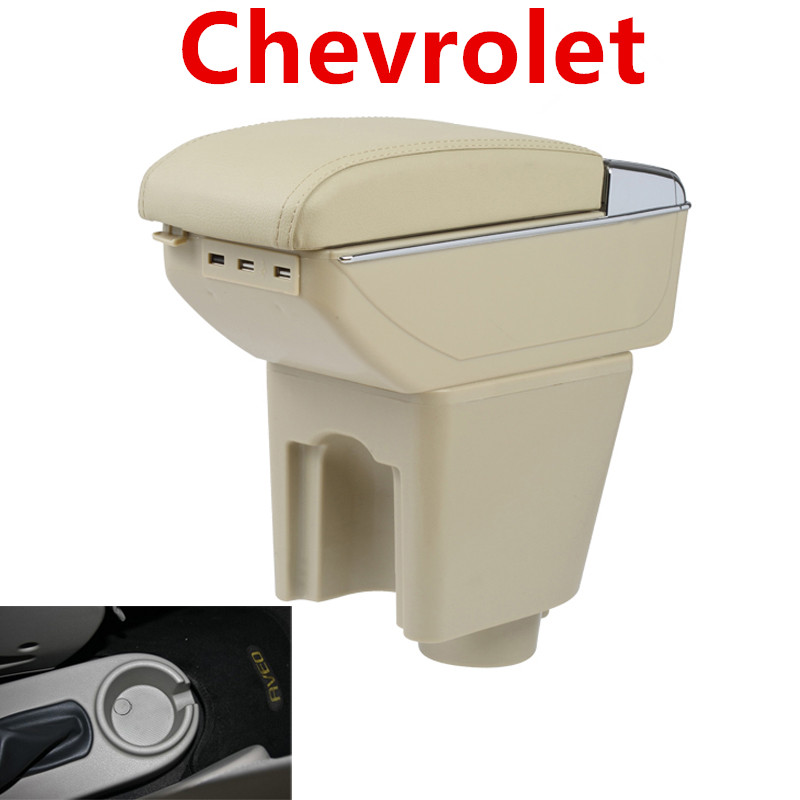 Leather Car Center Console Armrests Storage Box for Chevrolet Lova 2006 2007 2008 2009 2010 2011 Armrests with USB Free Shipping|Armrests| |  -