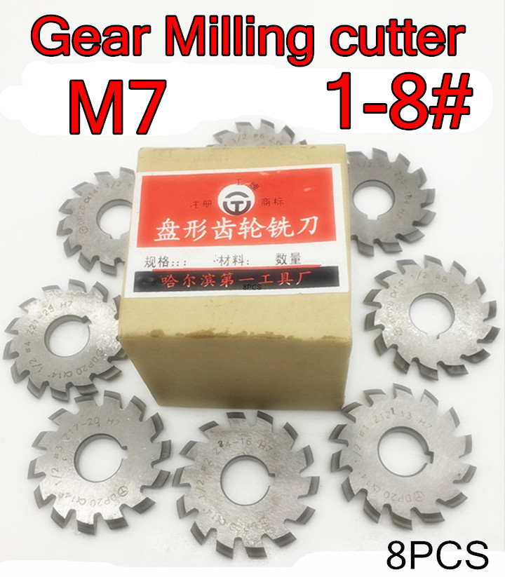 M7 Modulus PA20 degrees NO 1 NO 8 8pcs set HSS Gear Milling cutter Gear cutting