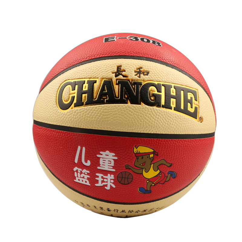 Size 3 Outdoor Indoor Game PU Basketball For Child, 3# Basketball For Childre Playing