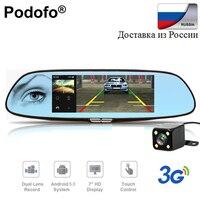 Podofo 7 Dash Cam 3G Car DVR Mirror Android 5 0 GPS Bluetooth Dual Lens WIFI