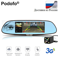 Podofo 7 Dash Cam 3G Car DVR Mirror Android 5 0 GPS Bluetooth Dual Lens WIFI