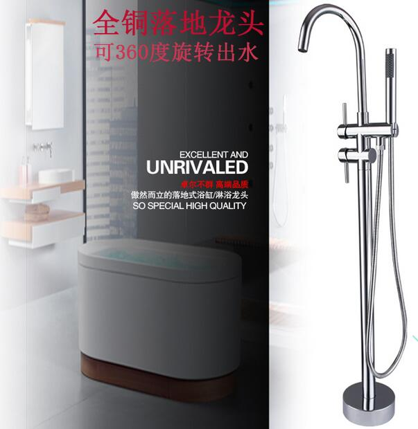 Bathroom Faucet Brass Chrome Sitting bathtub faucet Mixer Tub Faucet Floor Mounted Tub Shower Mixer Swivel Spout Shower Mixer chrome finished floor mounted swivel spout bathroom tub faucet single handle mixer tap