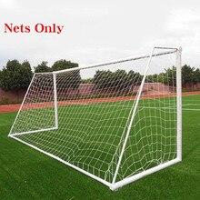 Футбольный мяч гол сетка для футбола полипропиленовая сетка для ворот тренировочный пост сетки полный размер сетки только 4 S