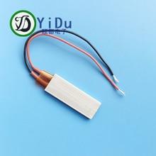 AC DC 110V PTC нагревательный элемент PTC нагреватель для щипцы алюминиевый PTC нагреватель термостат нагревательная пластина