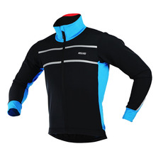 Arsuxeo 2016 Men's Winter Cycling Jacket Thermal Warm Fleece Windproof Outdoor Sports Coat MTB Bike Bicycle Cycle Clothing