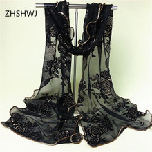 Free shipping, colorful, fashionable Rose Lace Scarf, multi color size 180 * 43 cm hijab fashion women's scarf