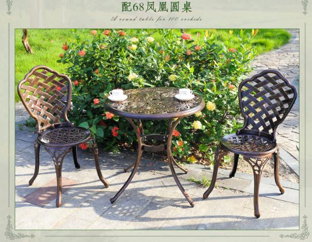 aluminum garden European discount 3
