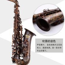 Brester альт саксофон античная медь моделирование E плоский Sax BAS1000 играть Музыкальные инструменты