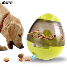 Interactive Cat Toy IQ Treat Ball Smarter Pet Toys Food Dispenser For Cats Playing Training Balls Supplies