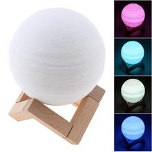 Night Light Rechargeable 3D Print Jupiter Lamp with 7 Colors Change Pat Switch Bedroom Bookcase Home Decor Creative Gift