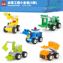 5 Style Engineering Toy Kids gift Enlighten Child educational toys DIY toys car Building Block Sets Children Toys
