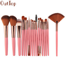 OutTop Unicorn brush New 18 pcs Makeup Brush Set tools Make-up Toiletry Kit Wool Make Up Brush Set Maquiagem  2017 Aug9