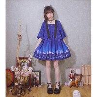 2016 Nuovo Angelo Cielo Stelle Sakura Stampato sorella Morbido Girly girl vintage lolita giappone kimono stili dress sweet donne due pezzi set