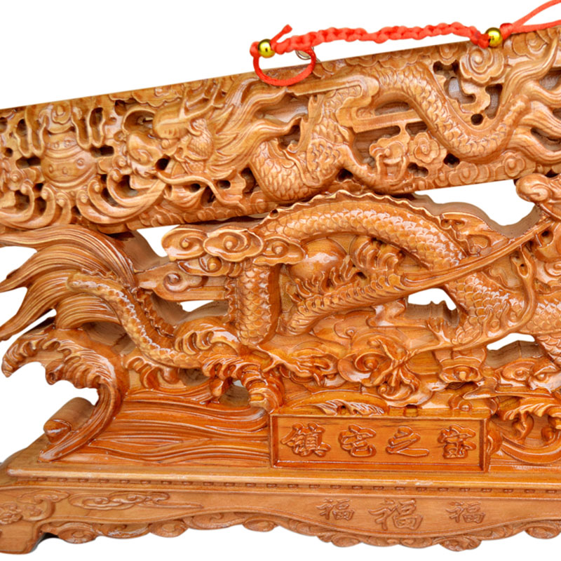 The Sword 60CM Long Base 47CM Carving Taomu Meaning Peace Lucky Home Furnishing Living Room