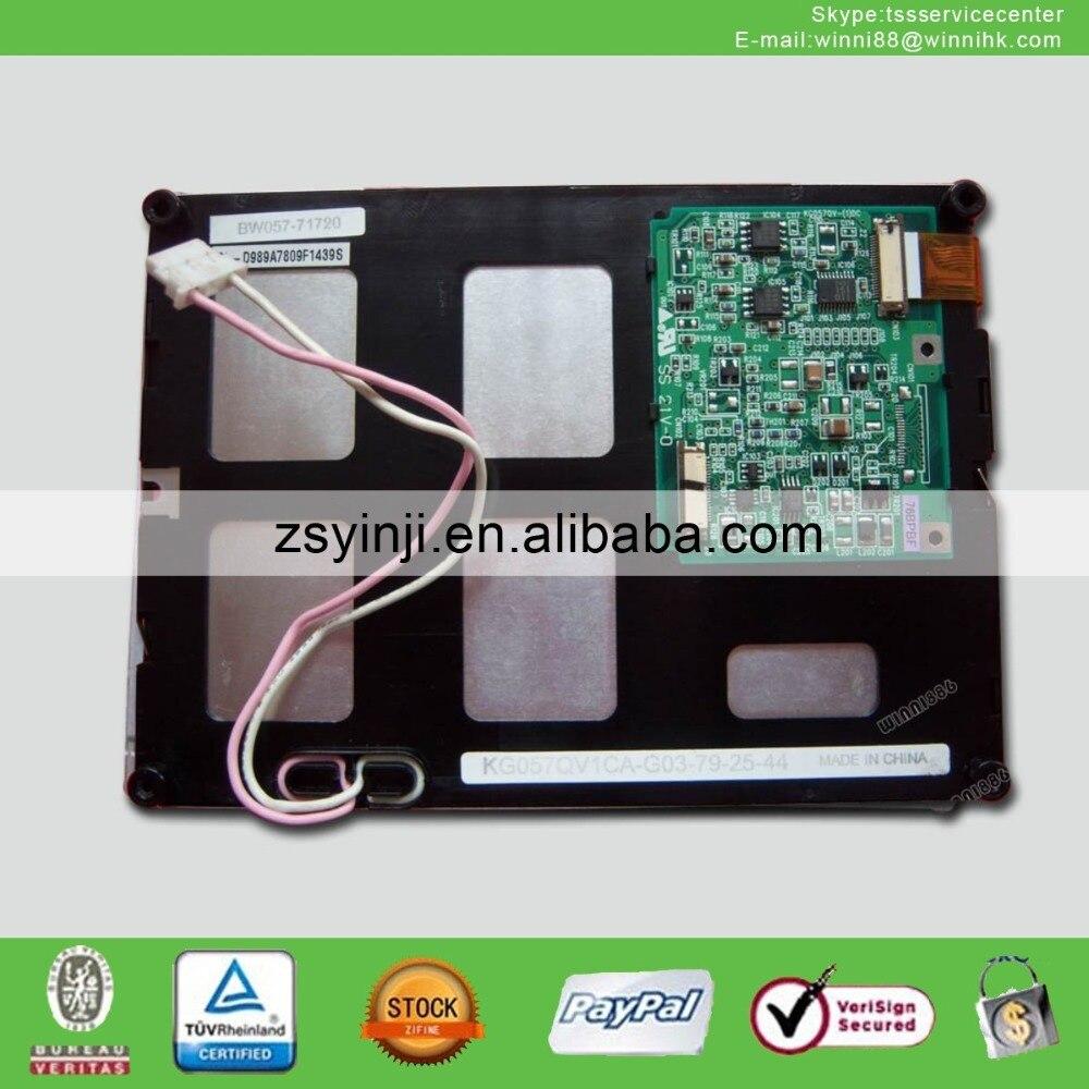 5.7 320*240 STN LCD PANEL KG057QV1CA-G055.7 320*240 STN LCD PANEL KG057QV1CA-G05