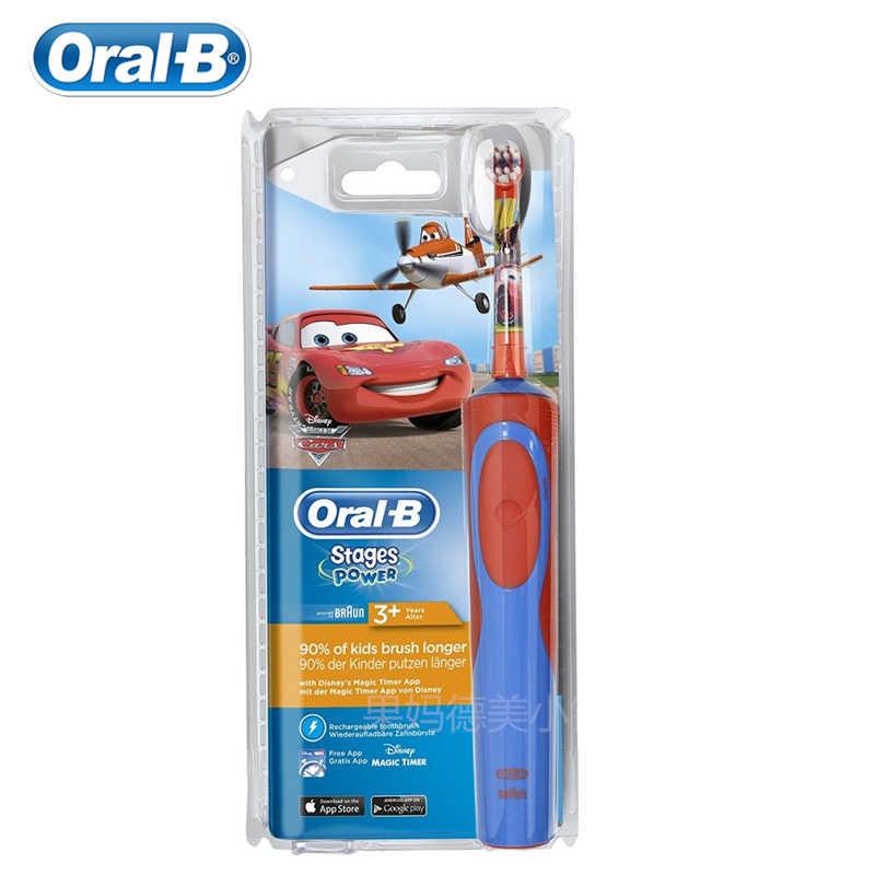 عن طريق الفم-B الأطفال فرشاة الأسنان الكهربائية ل 3 + سنة العميق نظيفة اللثة العناية قابلة للشحن Replecement رؤوس لفرشاة الأسنان