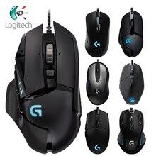 Оригинальная мышь logitech G403/G502/MX518/G402/G302/G102/G300s Проводная игровая мышь с поддержкой настольного компьютера/ноутбука Windows 10/8/7