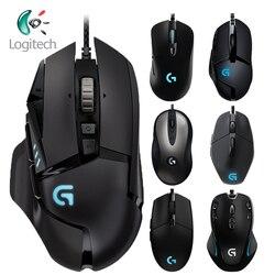 Logitech 100% Nguyên Bản Chuột G403/G502/MX518/G402/G302/G102/G300s Chuột Chơi Game Có Dây hỗ Trợ Máy Tính Để Bàn/Laptop Windows 10/8/7