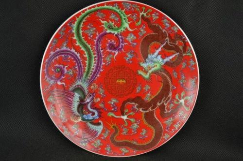 Finom gyűjtők régi díszített kézműves porcelán rajz sárkány - Lakberendezés