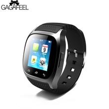 Deporte Bluetooth Elegante Reloj para Los Hombres Mujeres Digital SMS Recuerdan Podómetro para Android Samsung Xiaomi Teléfono