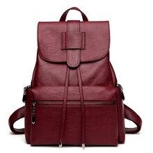 Дамы Сумка PU рюкзак для женщин для девочек-подростков женские рюкзаки рюкзак Mochila школа моды студенты сумка 2017 F094