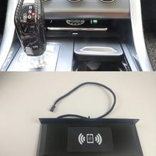Для Range rover sport QI мобильный телефон Беспроводная зарядка автомобильные аксессуары неразрушительная установка