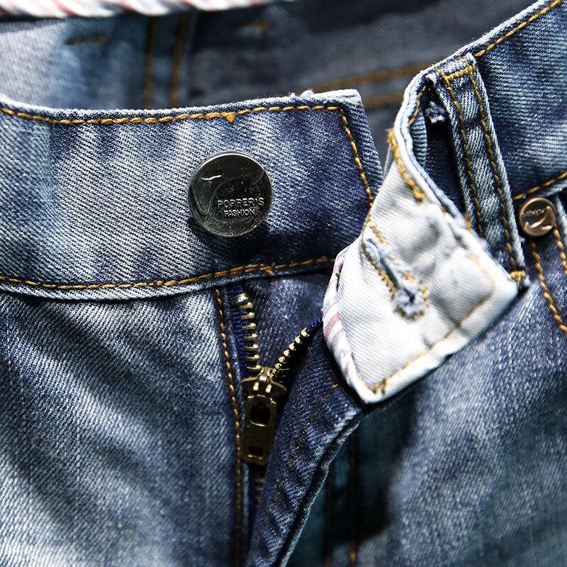 CUA Originals Blu Slimfit Biker Jeans
