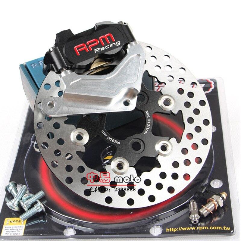 RPM Brand CNC Motorcycle Brake Calipers+Brake Pumps Adapter Bracket+220mm Brake Disc Brake Disks Set Kit Universal For Honda DIO