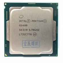 Original Intel Xeon X3363 SLBC3/SLASC CPU Processor 2.83GHz /LGA771/12MB L2 server