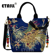ETAILL Vintage Embroidery Women Canvas Handbag National Ethnic Style Single Messenger Bag Fashion Leisure Crossbody Tote