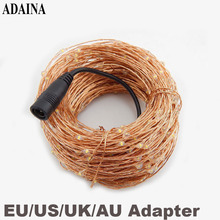 10M 100 LED Copper Wire String Starry Light Outdoor Waterproof Fairy Patio Lamp For Garden Wedding