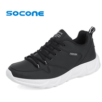 SOCONE New Design Cushion Running Shoes Athletic Sport Jogging Shoes Lightweight Training Sneakers Outdoor Men Tennis
