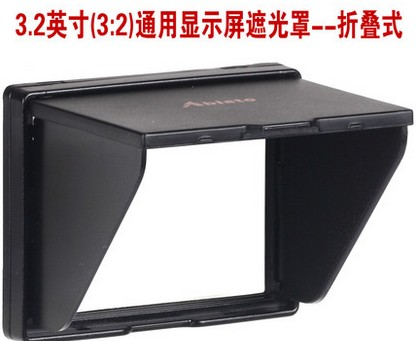 "A32W  3.2""Popup shade Lcd hood for screen cover protector canon nikon samsung sony pentax  camera screen, etc"