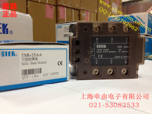 100% Original Authentic Taiwan's Yangming FOTEK three-phase solid state relay / thyristor modules TSR-25AA brand new authentic mds100f 24 ling 100a 2400v made four three phase rectifier diode modules