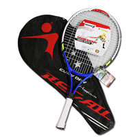 One Piece Aluminium Alloy Training Practice Tennis Rackets With Bag For Child Children Students Entertainment Outdoor Sports